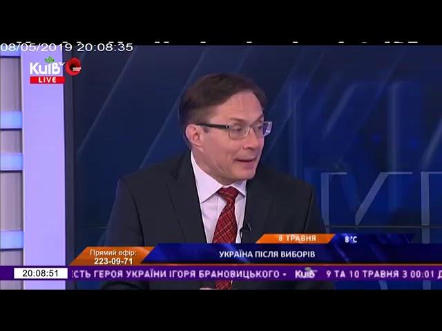 Анатолий Пешко, Сергей Дойко и Руслан Панчишин. 08 05 19 Київ Live.