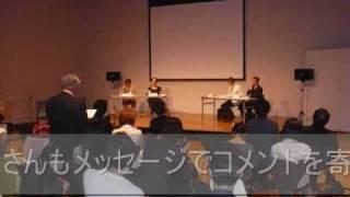 kanikosen「蟹工船」翻訳者シンポ 0905 オープニング