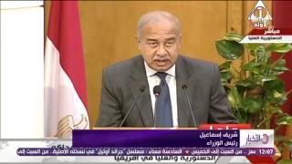 الأخبار - رئيس الوزراء : المحكمة الدستورية العليا تؤكد سيادة القانون لضمان حقوق الإنسان وكرامته