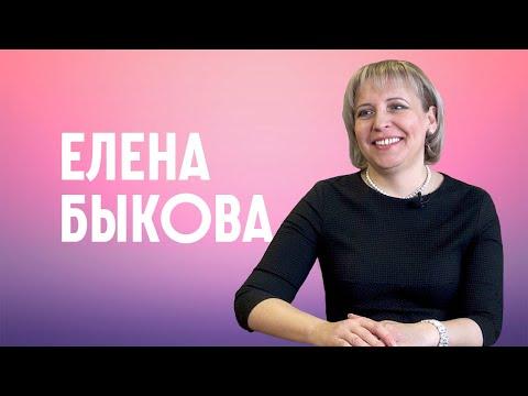 """ЕЛЕНА БЫКОВА   старший консультант отдела офисно-торговой недвижимости """"Назаров и Партнеры"""""""