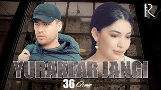 Yuraklar jangi (o'zbek serial) | Юраклар жанги (узбек сериал) 36-qism