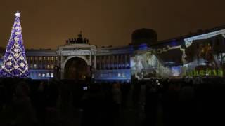 Аэрофлот шоу на Дворцовой площади