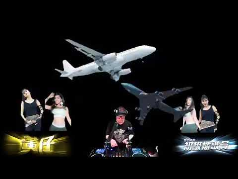 Download 黃仔2020-8-16 OBS hip hop R&B