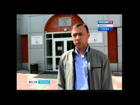 платные знакомства в иркутске