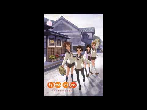 Tamayura OST-Madaminu Mirai