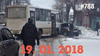 ☭★Подборка Аварий и ДТП/Russia Car Crash Compilation/#788/January 2019/#дтп#авария