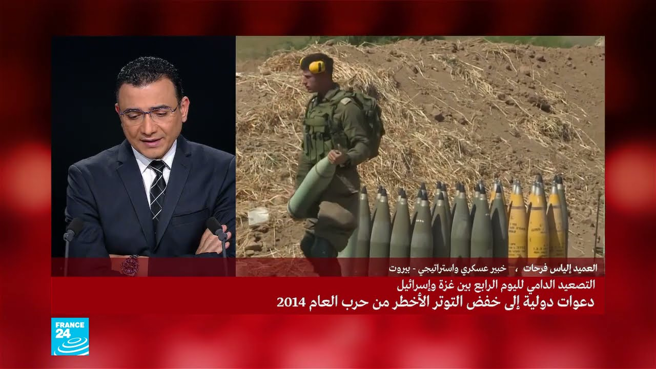 نحو حرب واسعة وتوغل بري إسرائيلي في قطاع غزة؟  - نشر قبل 3 ساعة