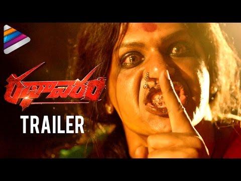 Rathavaram Telugu Movie Trailer | Latest 2017 Telugu Movie Trailer | Sri Murali | Rachita Ram