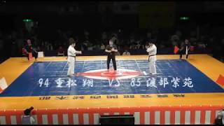 第33回オープントーナメントウエイト制全日本空手道選手権大会 重松 翔(...