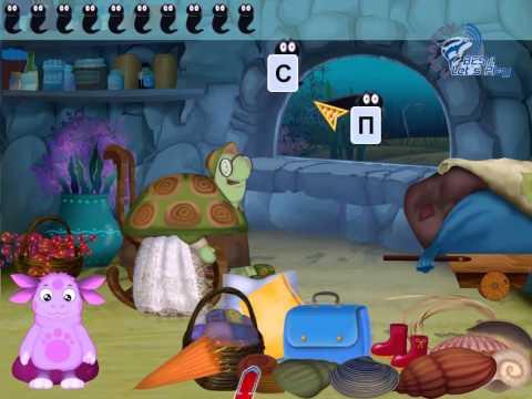 Лунтик учит цифры Игры для детей