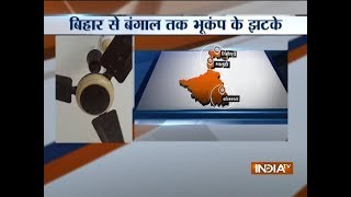 5.5 magnitude earthquake hits Assam, tremors felt across West Bengal, Bihar