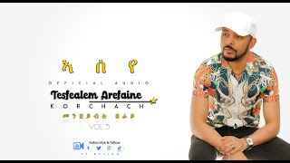Korchach - Aseye | ኣሰየ - Eritrean Music ( Official Audio )
