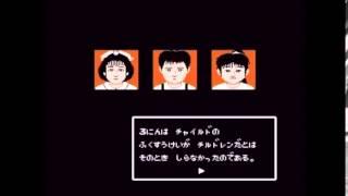 ゲーム機種:ファミリーコンピューター(NES) ゲームソフト:ラサール石...