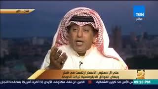 رأي عام - علي آل دهنيم: هناك مخطط من جهاز أمن الدولة لإفساد المجتمع القطري