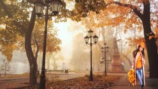 Осень королева бала