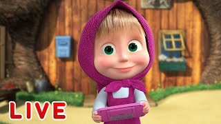 🔴 LIVE STREAM 🎬 Masha and the Bear 💻 Kids of the 21st century 🌟👶 Маша и Медведь