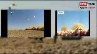 الحقيقة السورية تستهدف الجزيرة والعربية بصواريخ سكود