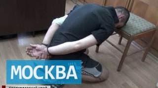 В Краснодаре задержан подозреваемый в убийстве четырех человек
