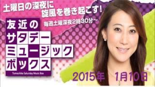 リスナーさんからのしつもんで、相川七瀬さんのアルバムに参加した事に...