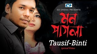Pagol Mon By Tausif Mp3 Song Download