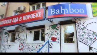 Бамбу Иркутск. Голодный гость(Кафе доставки вкуснейшей лапши вок в Иркутске. http://edavkorobke.ru/, 2015-08-11T06:52:26.000Z)