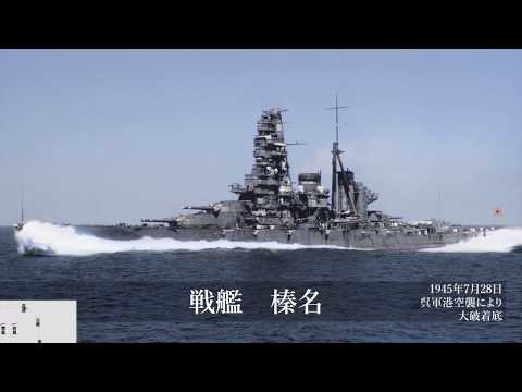 The last naval review of the Imperial Japanese Navy in 1940
