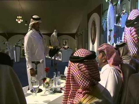 Al Gannas Qatar