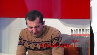 Kisabac Lusamutner anons 15.03.17 Aranc Nra