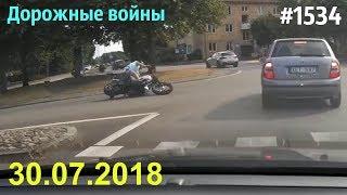 Новый видеообзор от  «Д. В.» за 30.07.2018. Видео № 1534.