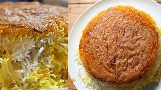 Persian Rice Tahdig