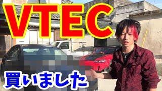 HONDAの車買っちゃった☆ブレーキが何でコレ⁉ thumbnail