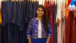 Biba design with partywear collections   | Manorama News