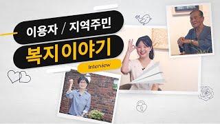 2021년 제13회 중구 사회복지 영상박람회 : 13개…