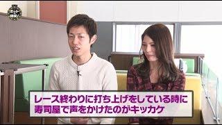 サンテレビ「ボートの時間!」 #140 ・「西村拓也の休日」 公式inst...