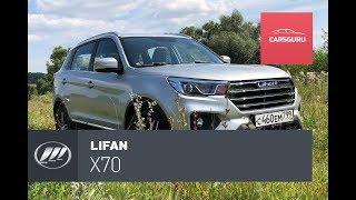 видео Тест драйв Lifan X70