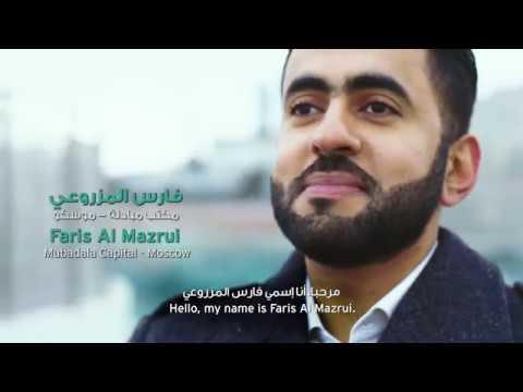 نستثمر للوطن: الجيل القادم من خبراء الاستثمار الإماراتيين