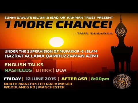 1 more chance!.... This Ramadan