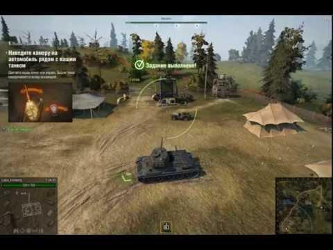 Обучение, звания, пересадка - все про экипаж World of Tanks