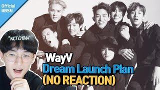 【WayV - Dream Launch Plan 노리액션 (No REACTION) | 'Member Teaser' | ENG SUB】