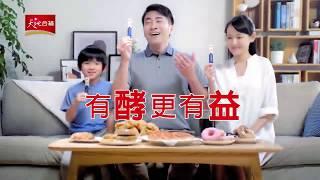 2020 靚星演員作品:天地合補 EXX 消去篇【小男生 小緒】