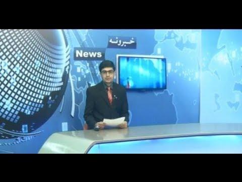 kandahar mili television news 12 april 2018