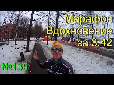 """Первый весенний марафон """"Вдохновение"""" (4k)из YouTube · Длительность: 7 мин50 с"""