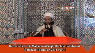 MuslimTV 42ste uitzending Hazrat Allama Pir Muhammad Saqib Bin Iqbal Al-Shaami deel1