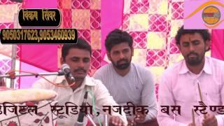 Bhul Vishar mat jayi re Vikram Sinwar