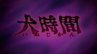 Repeat youtube video 【3DS】妖怪ウォッチ2_赤い箱から犬時間