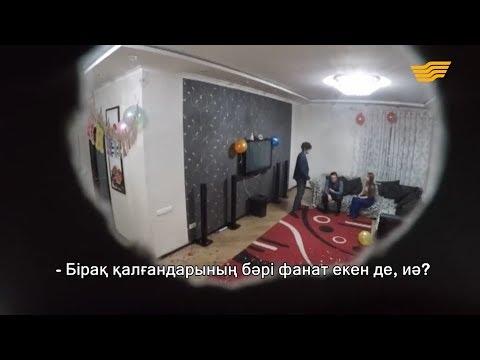 Қайрат Түнтеков ыңғайсыз жағдайға қалды - Видео из ютуба