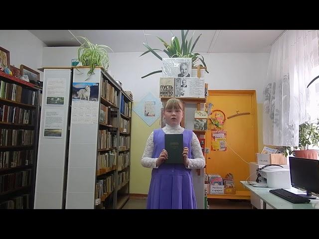 Изображение предпросмотра прочтения – «учащиеся 2-3 класса» читают произведение «Ты помнишь,Алёша, дороги Смоленщины...» К.М.Симонова