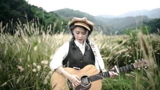 [ 隨便唱 ] 譚杏藍 Hana Tam - 是什麼讓我遇見這樣的你