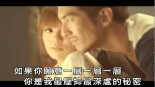"[Eng sub] Della Ding YANG CONG ""ONION"" 丁噹 洋蔥 (Champion of 2010 KKBOX Mandopop Music Chart)"