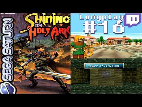 Sega Saturn Games: 10 Classics You Need To Play